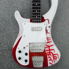 RGM195 Paul McCartney